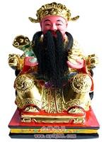 Dewa Rezeki Cai Bo Xing Jun Tionghoa