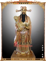 Dewa Rezeki Fan Li Tionghoa