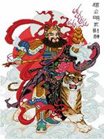 Dewa Rezeki Zhao Gong Ming Tionghoa