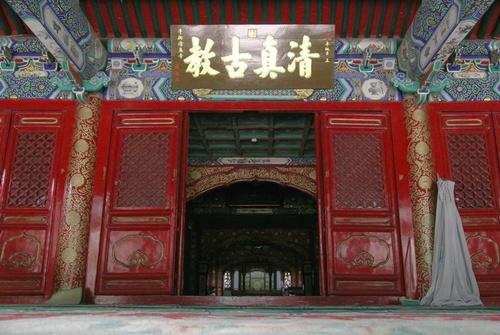 bangunan masjid tionghoa china