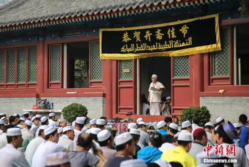 umat muslim tiongkok china