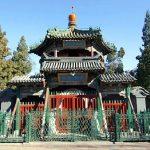 Niujie Mosque, Masjid Paling Bersejarah dan Megah di Tiongkok