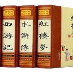 Inilah 4 Novel Klasik Termasyur Tiongkok