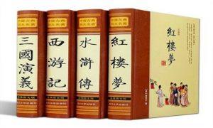 4-novel-termasyur-tiongkok