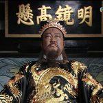 Bao Zheng/Jaksa Bao; Hakim Teradil dan Terjujur