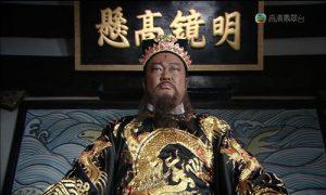 bao-zheng