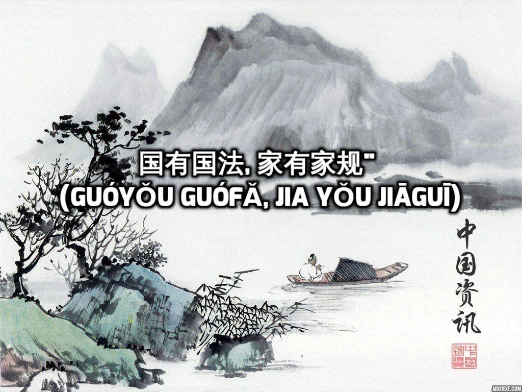 guo-you-guo-fa-jia-you-jia-gui