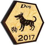 Ramalan Shio Anjing Tahun 2017