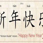 10 Fakta Menarik dari Tahun Baru Imlek Yang Perlu Anda Ketahui
