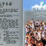 Lirik dan Lagu Mingtian Hui Geng Hao, Hari Esok Lebih Baik