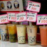 8 Minuman Terkenal di Tiongkok Yang Harus Anda Coba