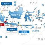 Daftar Nama Kota di Indonesia Dalam Bahasa Mandarin