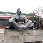 Cai Lun : Penemu Kertas Asal Tiongkok