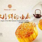 8 Hal Yang (Mungkin) Tidak Anda Ketahui dari Festival Musim Gugur di Tiongkok