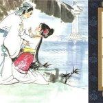 Liaozhai Zhiyi, Kritik Sosial dalam Sastra Fantasi Supranatural era dinasti Qing