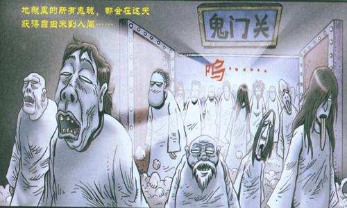 7600 Koleksi Gambar Hantu Cina Seram HD