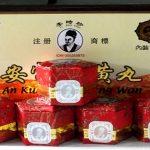 7 Macam Obat Cina Legendaris dan Khasiatnya Yang Masih Banyak Dipakai (PART 1)