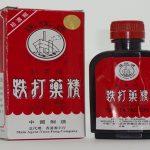 14 Macam Obat Cina Legendaris dan Khasiatnya Yang Masih Banyak Dipakai (PART 2)