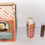 21 Macam Obat Cina Legendaris dan Khasiatnya Yang Masih Banyak Dipakai (PART 3)
