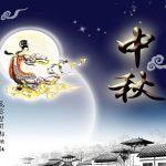 Makna dan Sejarah Dibalik Hutang Pia; Sebuah Tradisi Menyambut Festival Zhongqiu di Manado