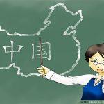 6 Alasan Mengapa Belajar Bahasa Mandarin Itu penting
