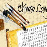 Sejarah Romanisasi Ejaan Bahasa Mandarin