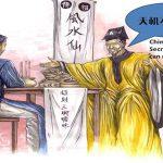4 Shio Ciong 2019 : Orang-Orang Dengan Shio Ini Perlu Waspada di Tahun 2019