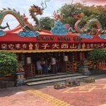 Patung Dewa Kwan Kong di Klenteng Kwan Sing Bio, Tuban Jawa Timur SUDAH DIBUKA kembali!