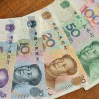 Mengenal E-CNY: Mata Uang Digital Tiongkok