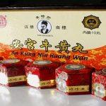 An Gong Niu Huang Wan (安宫牛黄丸), Obat Cina Legendaris Tionghoa