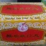 Chinese Tie Ta Wan/Hsiung Tan Tieh Ta Wan, Obat Luka Dalam