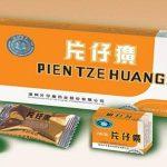 Pien Tze Huang (片仔癀), Rajanya Segala Obat
