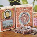 Pil Po Chai (保濟丸), Obat Sakit Perut Legendaris