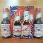 Minyak Tawon (Minyak Gosok Cap Tawon), Minyak Pijat 3 Generasi