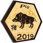 Ramalan Shio Babi 2019 : Cinta, Karir, Keuangan, Kesehatan, Fengshui dan Grafik Bulanan Lengkap!