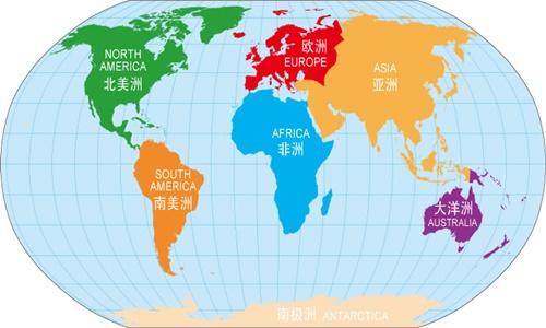 Daftar Nama Negara Di Dunia Dalam Bahasa Mandarin Tionghoa Info