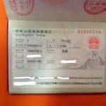 Cara Membuat Visa on Arrival Tiongkok, Cara Mendapatkan Visa Saat Kedatangan di China