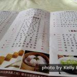 Bagaimana Cara Memesan Menu di Restoran Tiongkok, dan Bagaimana Cara Mereka Menyajikannya?