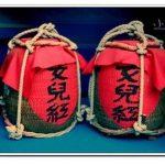 Legenda Arak Nu Er Hong, Araknya Pesta Pernikahan
