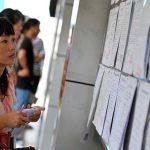 Warga Taiwan Tidak Perlu Lagi Mengurus Visa Kerja di Tiongkok
