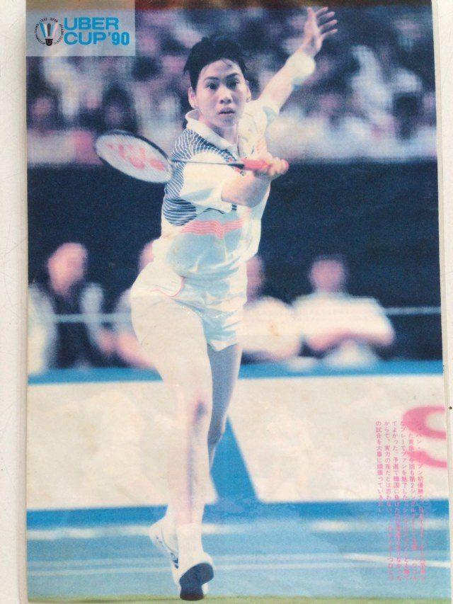 Huang Hua saat aktif jadi pemain