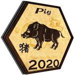 Ramalan Shio Babi 2020 : Cinta, Usaha, Keuangan, Kesehatan dan Fengshui