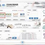 Cara Mendaftar, Mengikuti dan Mengecek Ujian Tes HSK Mandarin