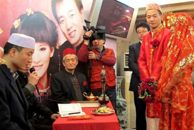 Pernikahan Muslim Tionghoa