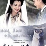 8 Serial Kungfu Mandarin Era Tahun 90an Yang Lekat di Hati (Bagian II)