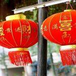8 Cara Menghasilkan Uang dari Festival Tahun Baru Imlek