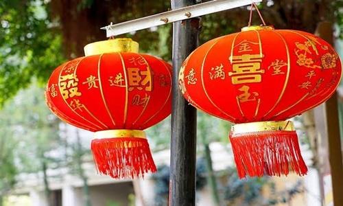 8 Cara Menghasilkan Uang Dari Festival Tahun Baru Imlek Tionghoa