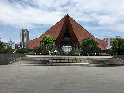 Balai Peringatan Revolusi Xinhai