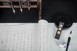 Taizu berfokus pada pendidikan, ilmu pengetahuan dan pendidikan sangat dihargai Dinasti Song