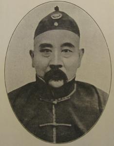 Jenderal Zhang Xun